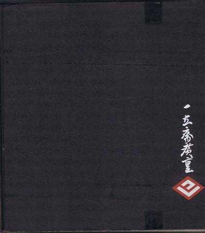 Image for Hiroshige