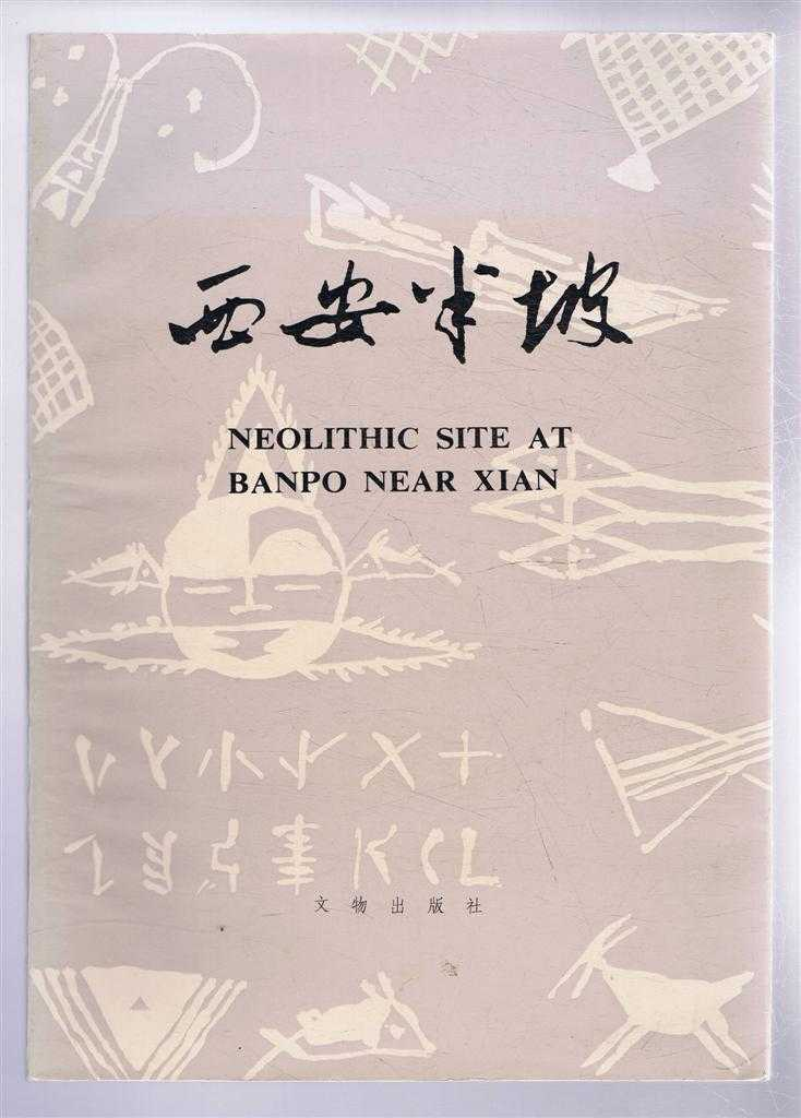 Image for Neolithic Site at Banpo Near Xian