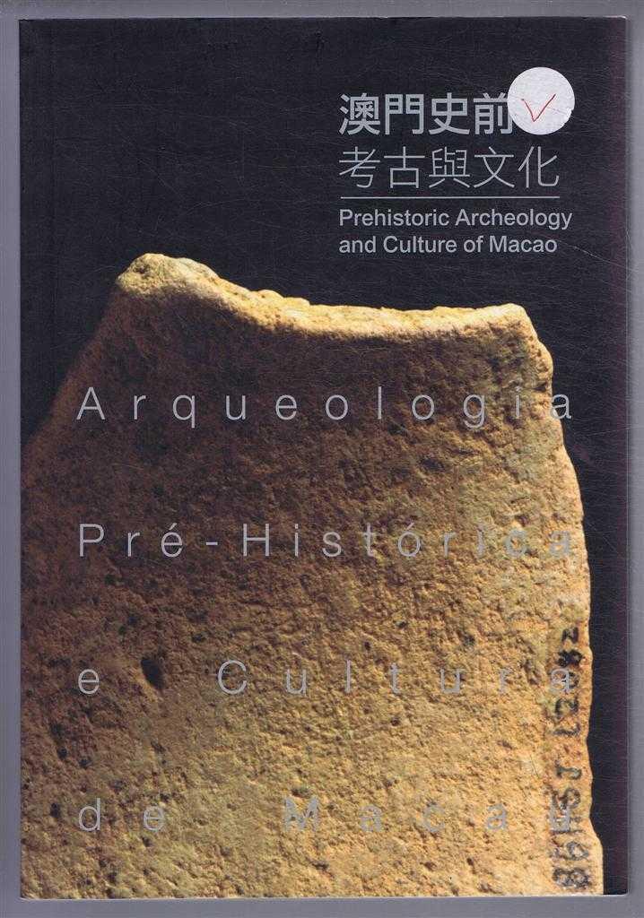 Arqueologia Pre-Historica e Cultura de Macau (Prehistoric Archaeology and Culture of Macao, not given