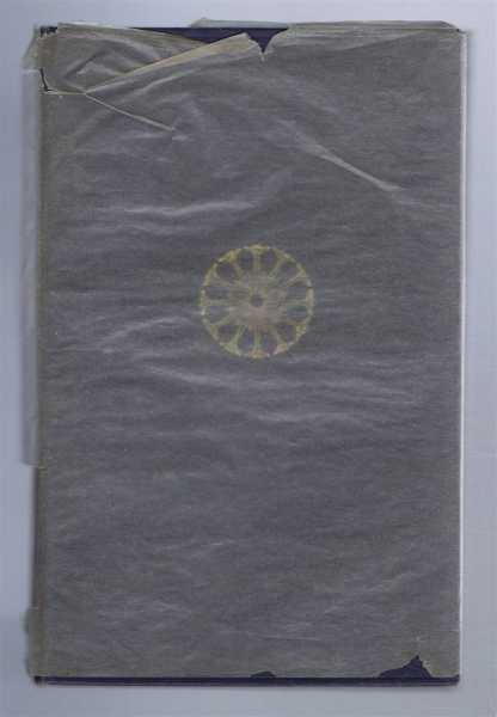 Illusion: 1915, H M Tomlinson