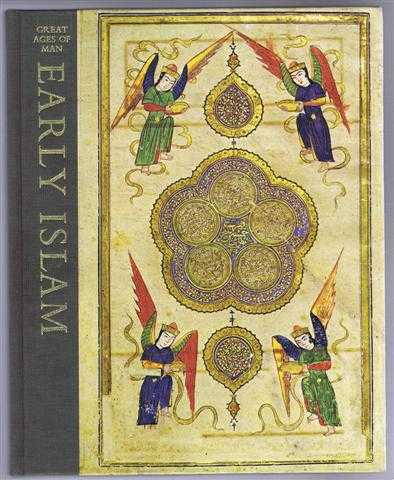 Early Islam, Desmond Stewart, the Editors of Time-Life Books