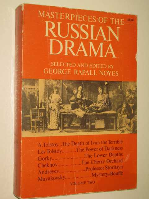 Image for Masterpieces of the Russian Drama Volume 2