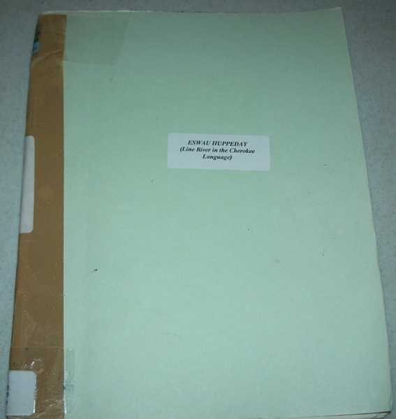 Eswau Huppeday: Bulletin of the Broad River Genealogical Society, Volume VIII, Number 3, August 1988, N/A