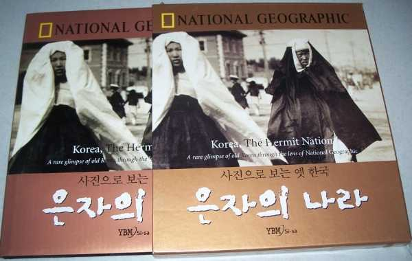 Korea, the Hermit Nation: A Rare Glimpse of Old Korea Through the Lens of National Geographic, N/A