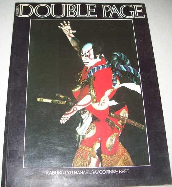 Double Page Photos No. 13: Kabuki, Hanabusa, Lyn; Bret, Corinne