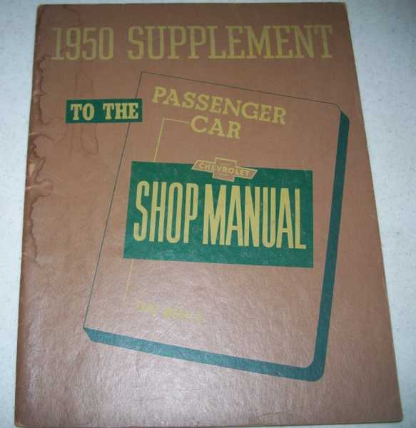 1950 Supplement to the 1949 Chevrolet Passenger Car Shop Manual, N/A