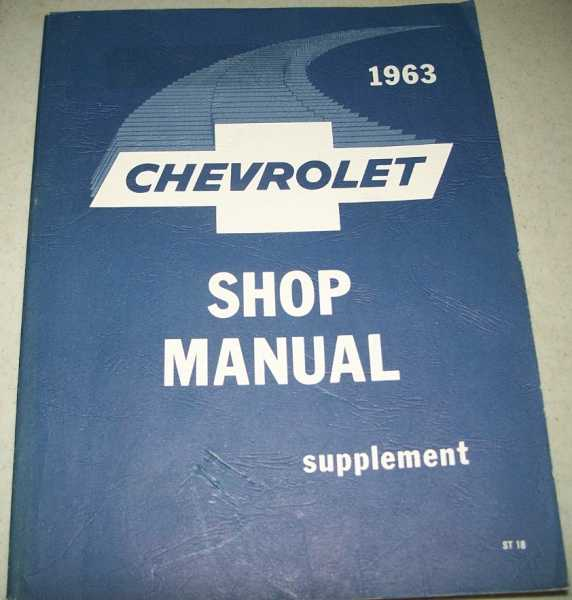 1963 Chevrolet Passenger Car Shop Manual Supplement, N/A