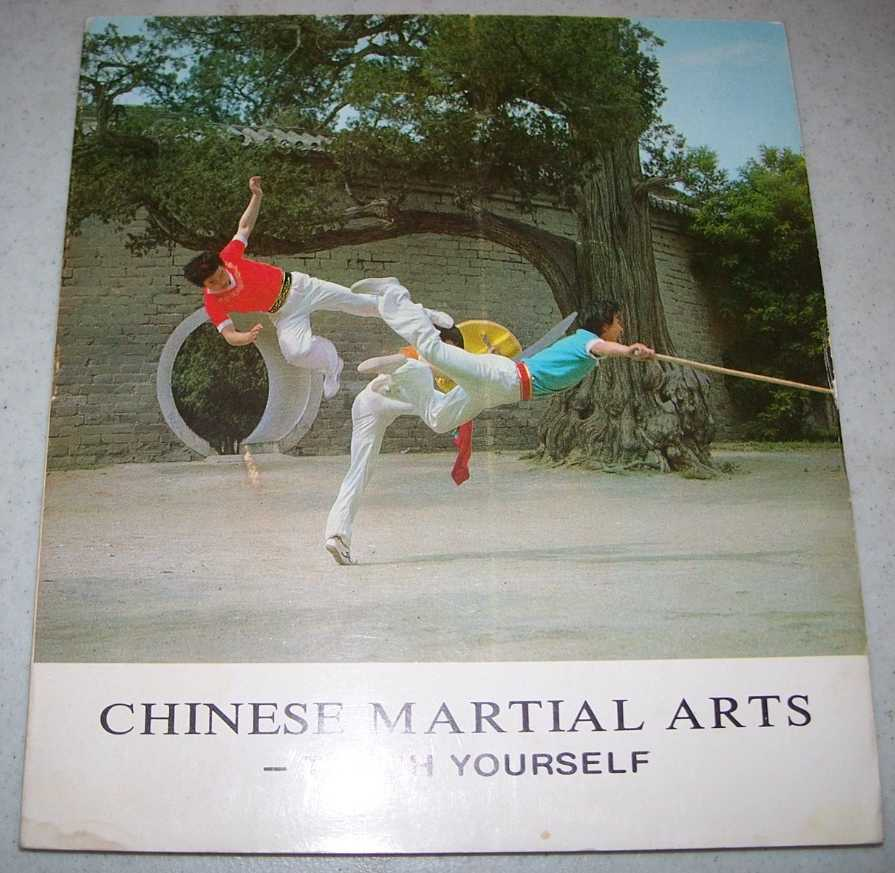 Chinese Martial Arts: Teach Yourself, N/A