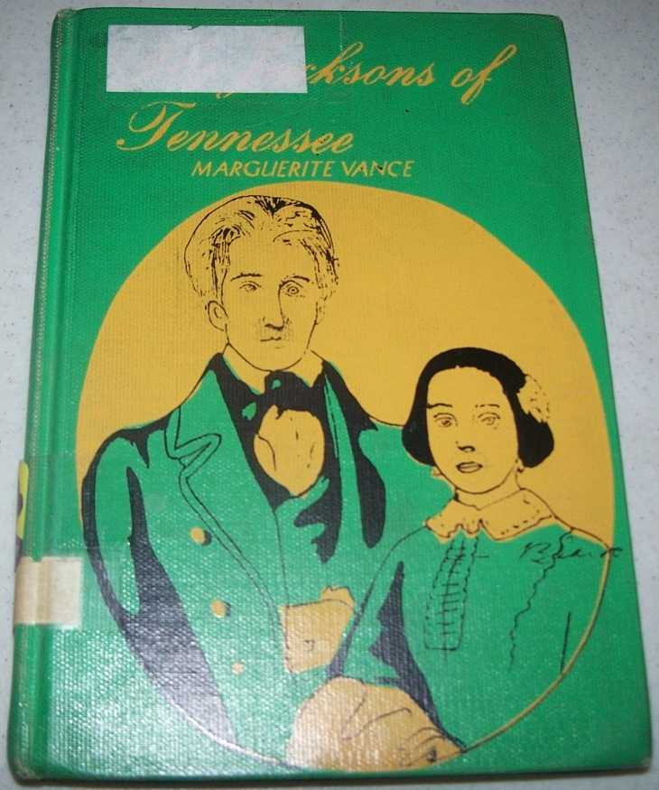 The Jacksons of Tennessee, Vance, Marguerite