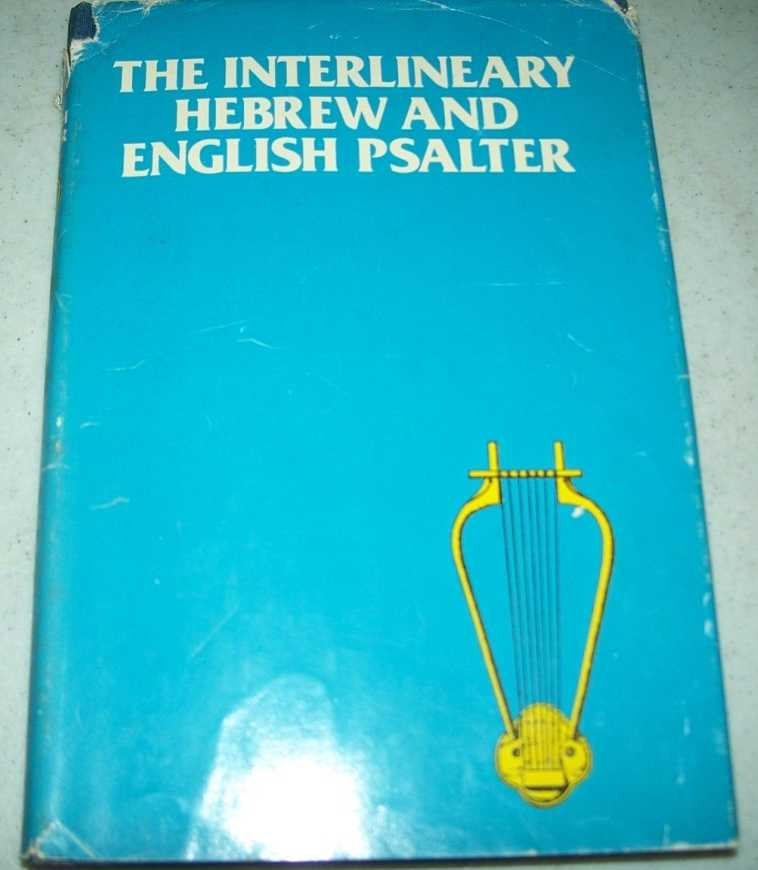 The Interlineary Hebrew and English Psalter, N/A