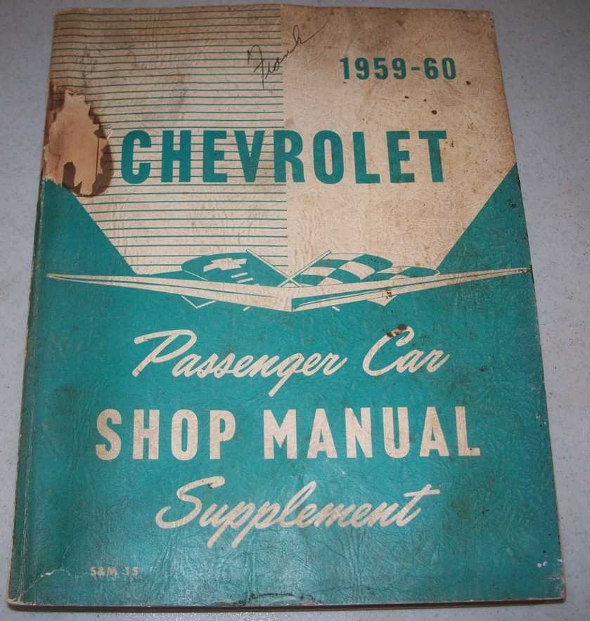 1959-60 Chevrolet Passenger Car Shop Manual Supplement, N/A