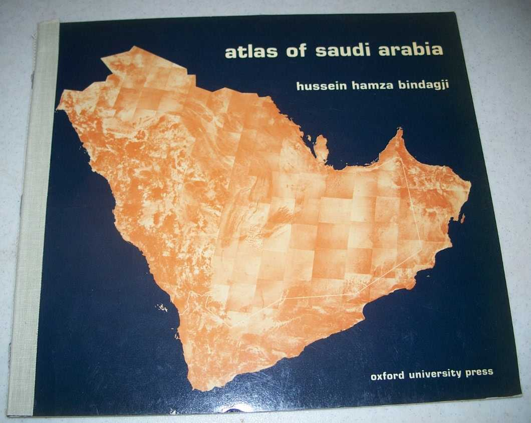 Atlas of Saudi Arabia, Bindagji, Hussein Hamza