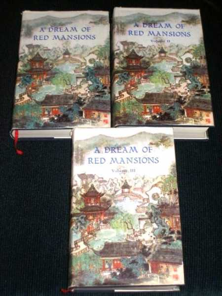 Dream of Red Mansions, A (3 Volume set), Hsueh-Chin, Tsao; Ngo, Kao