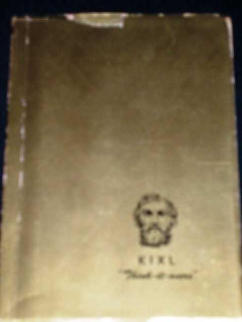 KIXL Think-it-overs, Volume 2, Segall, Lee