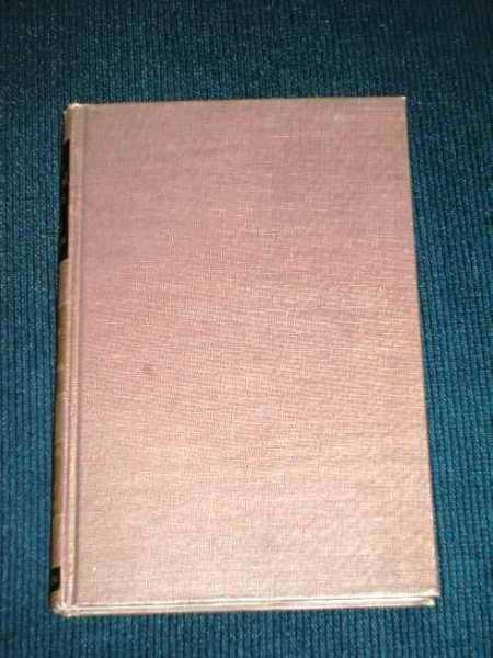 Surgical Clinics of North America, The:  December, 1952 - Philadelphia, Various / Unstated
