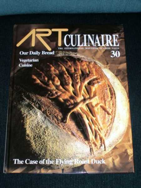 Art Culinaire 30 - The International Magazine in Good Taste - Fall, 1993, N/A