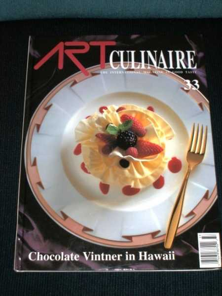 Art Culinaire 33 - The International Magazine in Good Taste - Summer, 1994, N/A