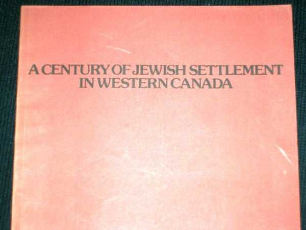 Century of Jewish Settlement in Western Canada, A, Hatefutsoth, Beth