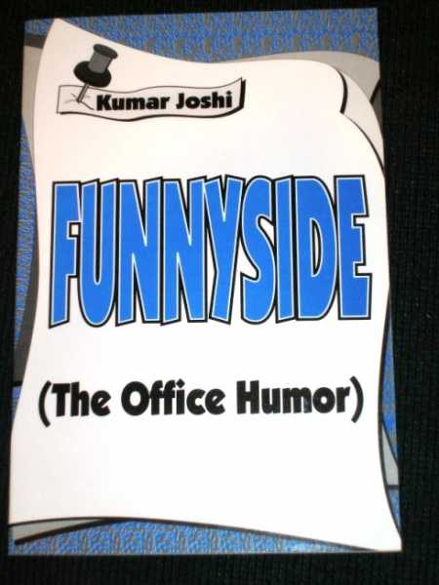 Funnyside: The Office Humor, Joshi, Kumar