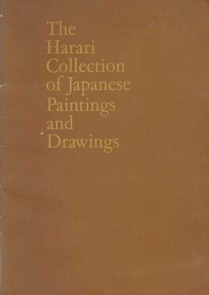 The Harari Collection of Japanese Paintings and Drawings, The Arts Council