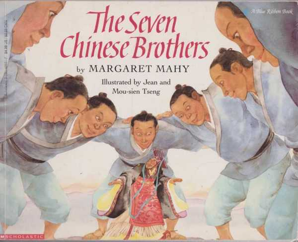 THE SEVEN CHINESE BROTHERS, Maragaret Mahy