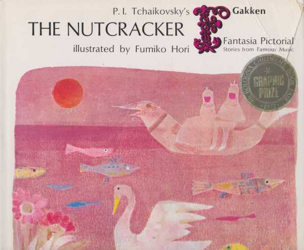 P. I. Tchaikovsky's The Nutcracker [ Fantasia Pictorial - Stories from Famous Music], Adapted by Magoichi Kushida, Translated by Ann King Herring