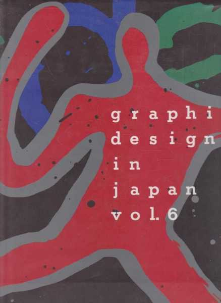 Graphic Design in Japan Vol 6, Yukichi Amano