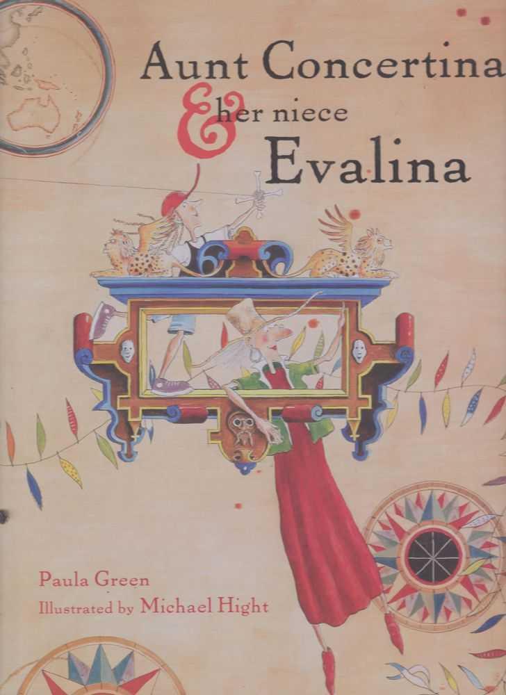 Aunt Concertina & Her Niece Evalina, Paula Green