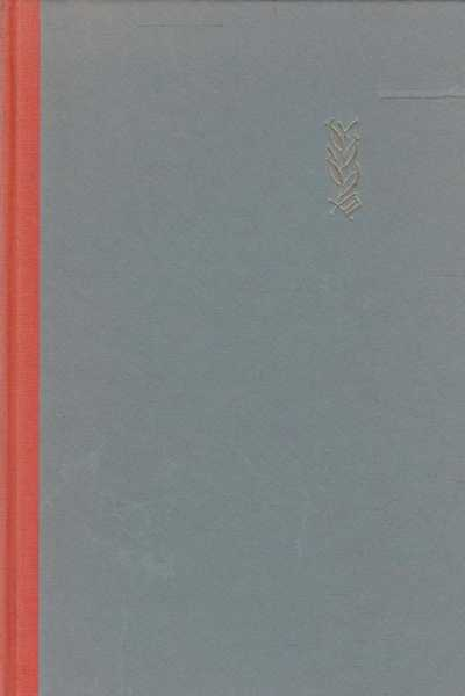 The Three Trials of Manirema, Jose J. Veiga