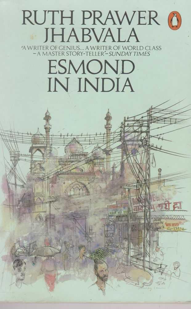 Esmond in India, Ruth Prawler Jhabvala