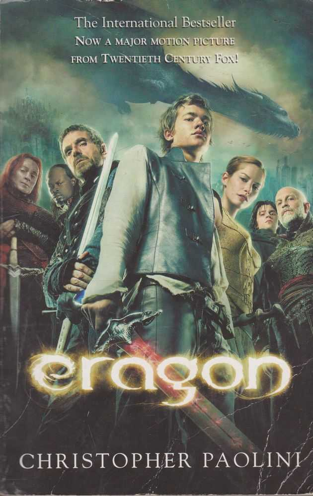 Eragon, Christopher Paolini