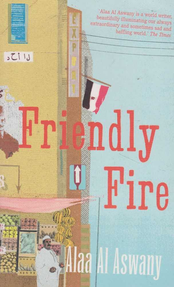Friendly Fire, Alaa Al Aswany