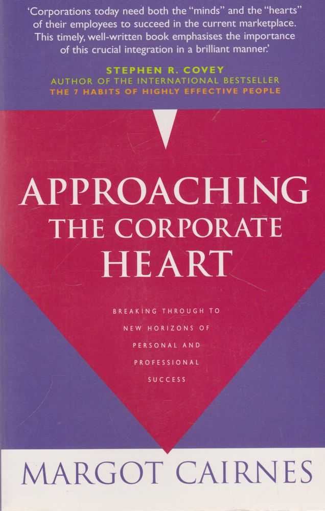 Approaching The Corporate Heart, Margot Cairnes