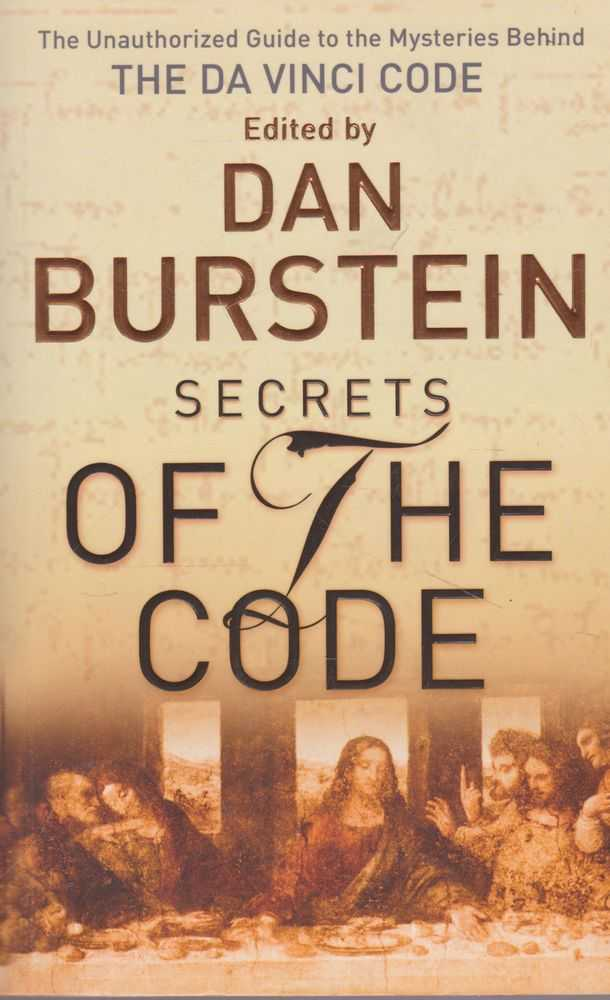 Secrets of the Code : The Unauthorized Guide to the Mysteries Behind The Da Vinci Code, Dan Burstein [Editor]