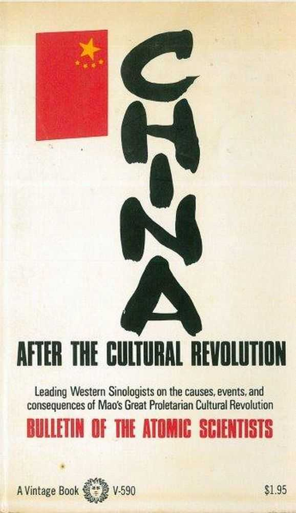 China After The Cultural Revolution, The Bulletin of the Atomic Scientists [A Selection]