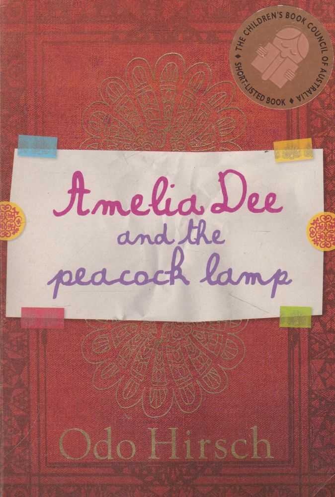 Amelia Dee and the Peacock Lamp, Odo Hirsch