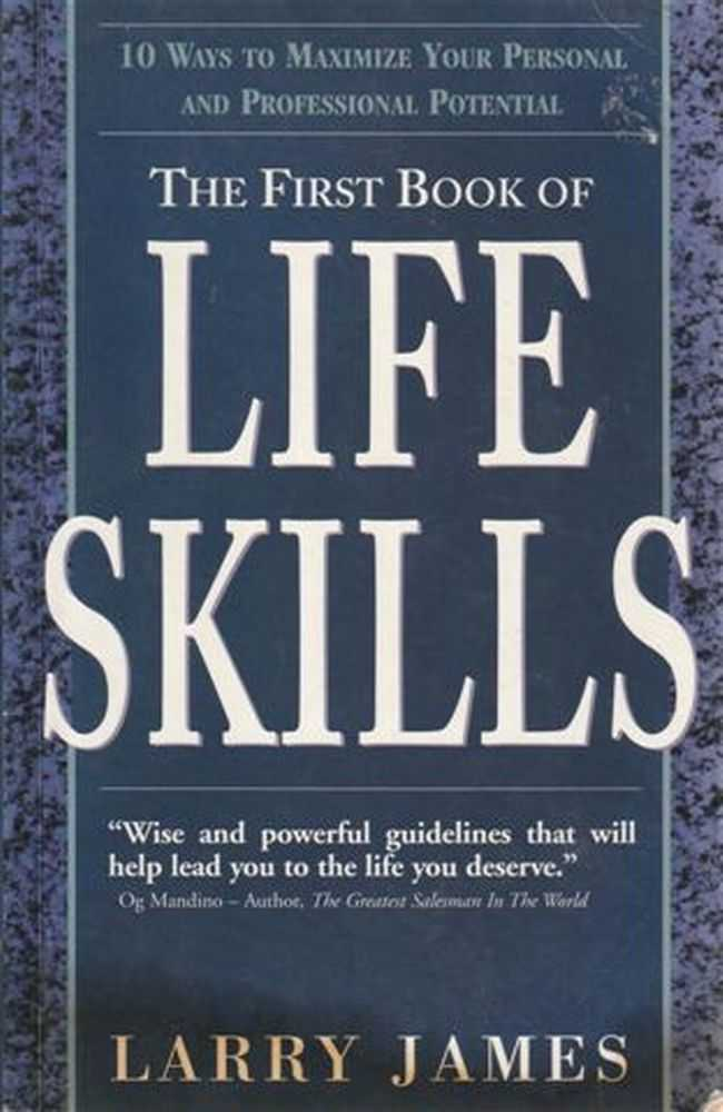 The First Book Of Life Skills, Larry James