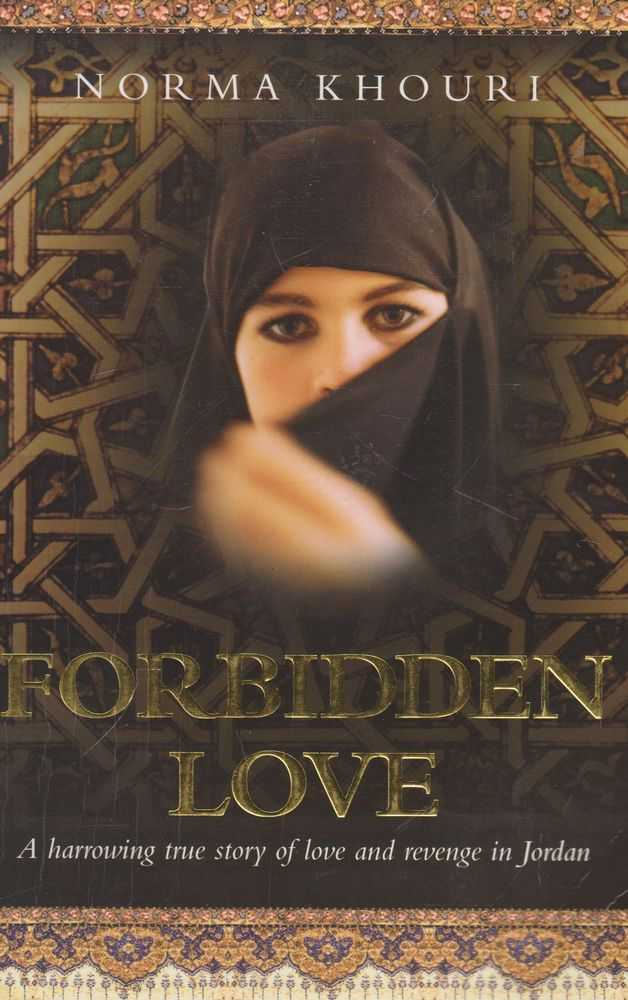 Forbidden Love: A Harrowing True Story of Love and Revenge in Jordan, Norma Khouri