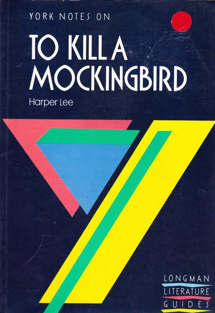 York Notes on Harper Lee's To Kill A Mockingbird, Rosamund Metcalf