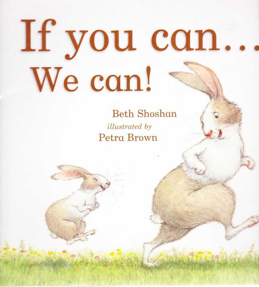 If You Can...We Can!, Beth Shoshan