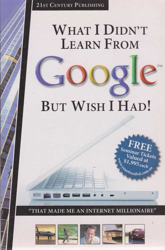 What I Didn't Learn from Google But Wish I Had, Jamie McIntyre