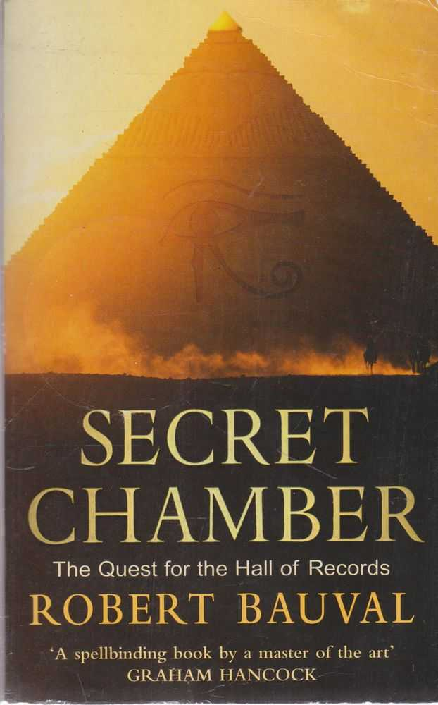 Secret Chamber: The Quest for the Hall of records, Robert Bauval