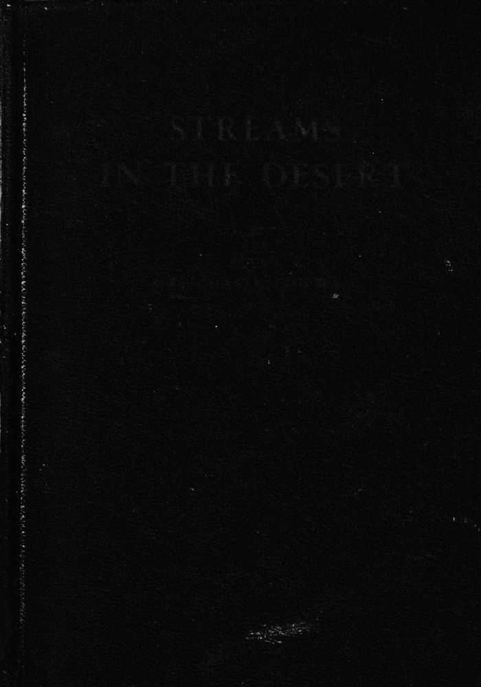 Streams In The Desert, Mrs. Chas. E. Cowman