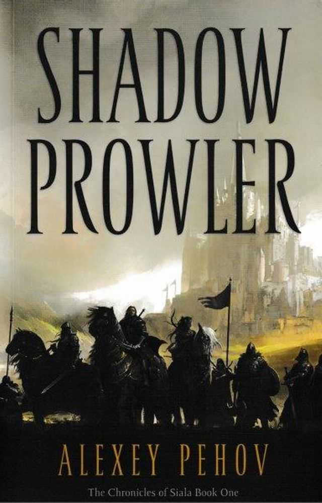 Shadow Prowler [The Chronicles of Siala Book One], Alexey Pehov