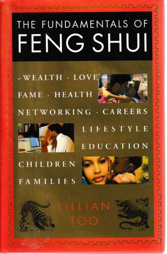 The Fundamentals Of Feng Shui