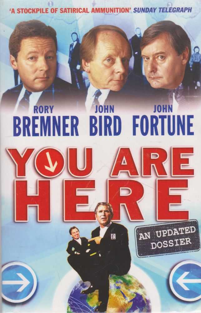 You Are Here, Rory Bremner, John Bird, John Fortune
