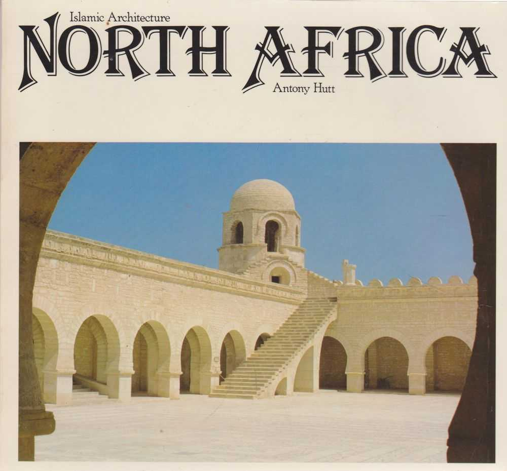 Islamic Architecture: North Africa, Antony Hunt