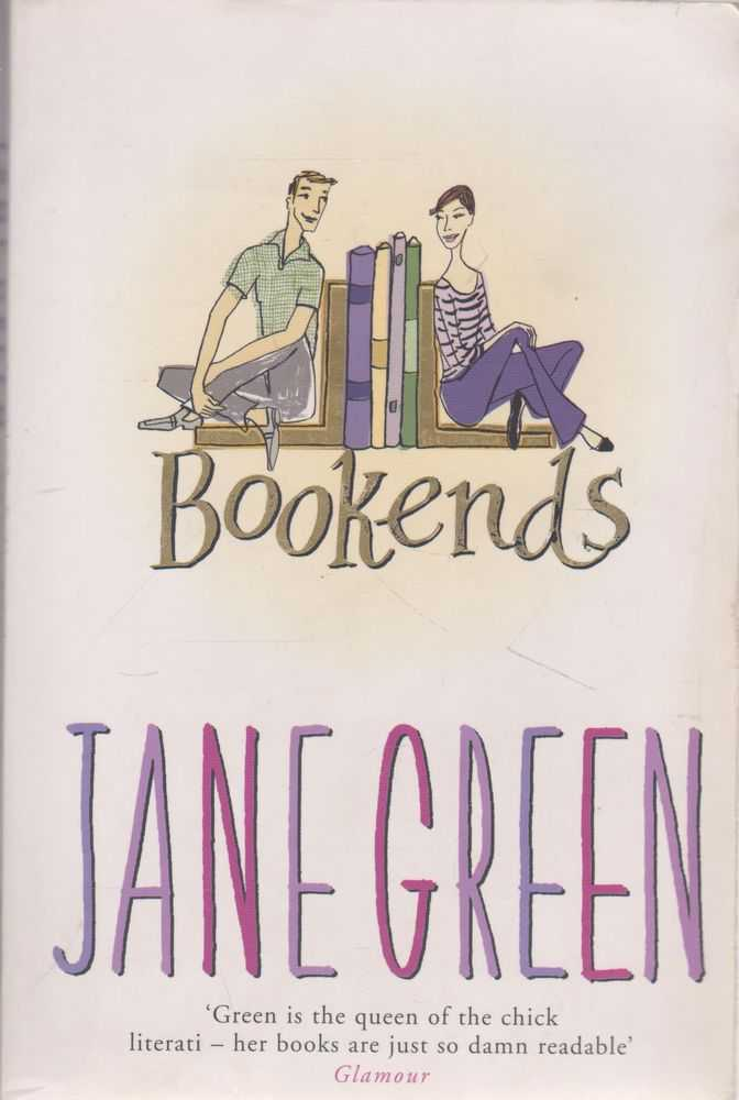 Bookends, Jane Green