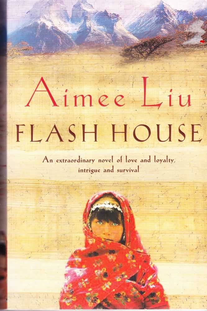 Flash House, Aimee Liu
