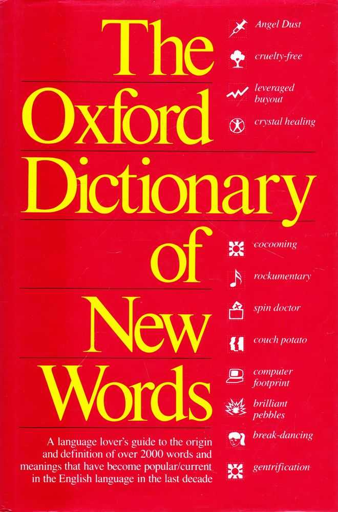 A Dictionary of New Words, Sara Tulloch [Compiled]